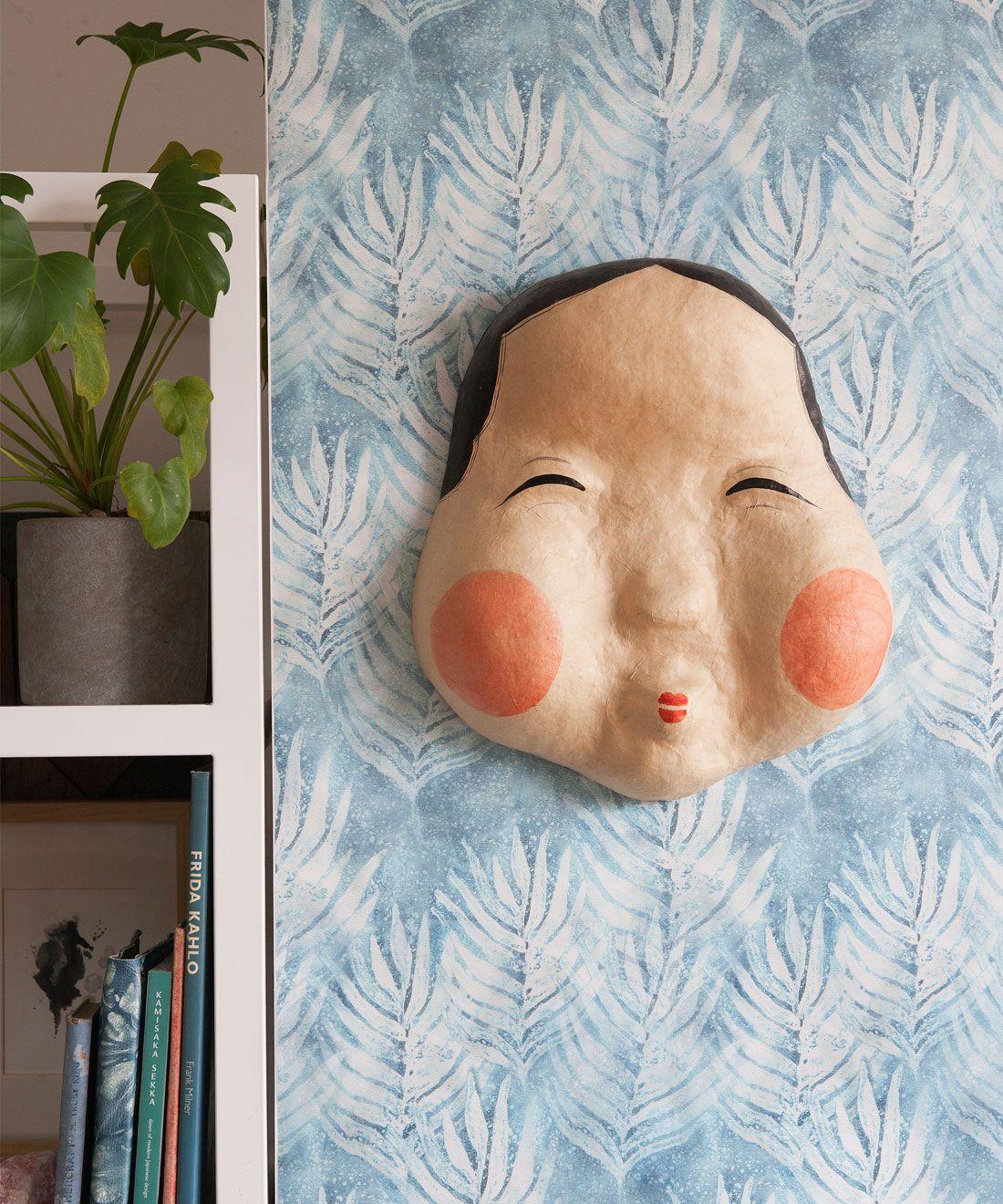 Aqua Shibori Leaf Wallpaper